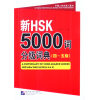 nhsk-5000_4-5_cover