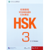 schsk_3_wb_cover