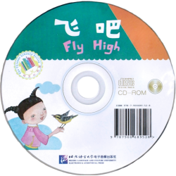 cls_fly_high_cd