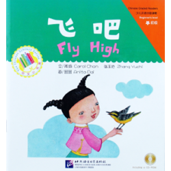 cls_fly_high_cover
